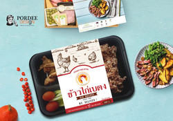 Packaging-ไก่เบตง