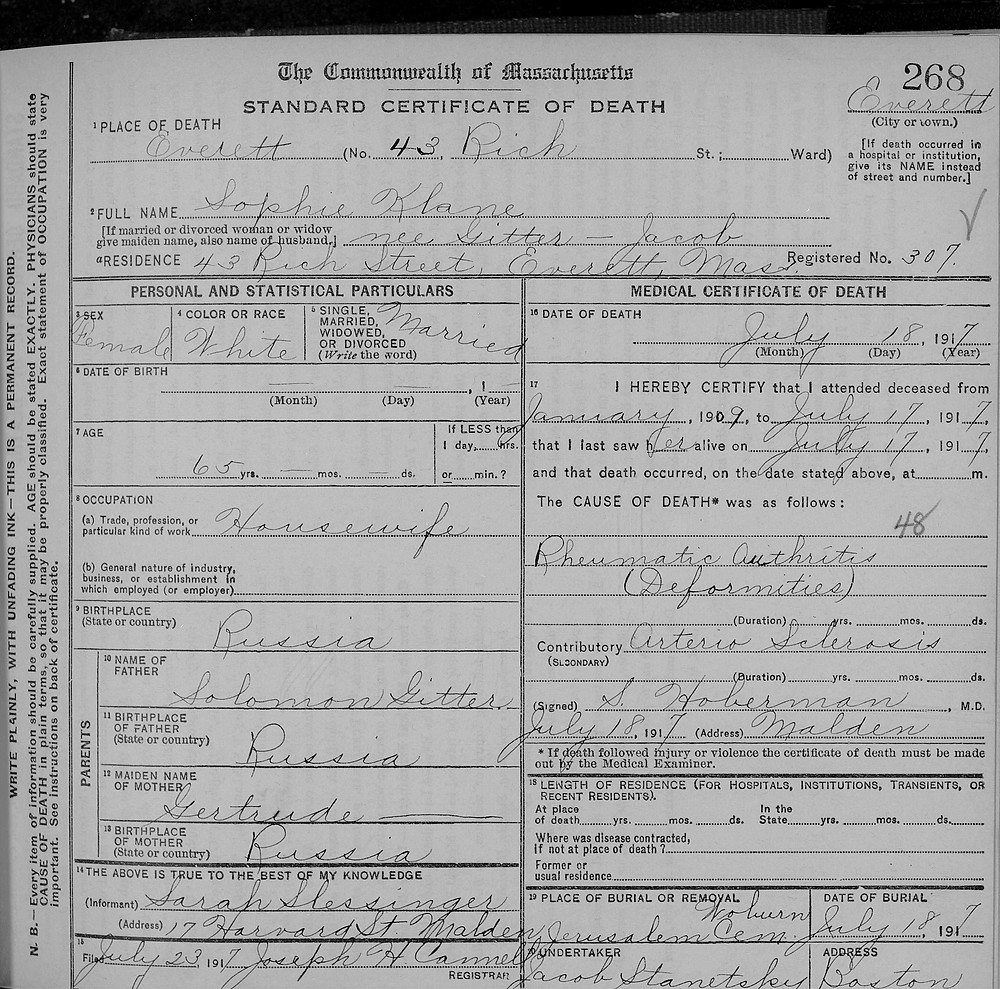 2nd great grandmother death