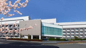 Tokyo Metropolitan Institute of Medical Science