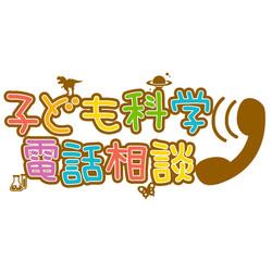 ラジオ番組ロゴ