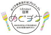 Megutike_logo5.jpg