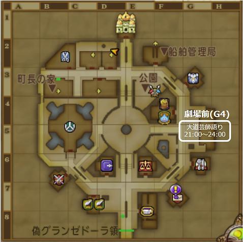 大道芸師語りmap.png