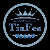 tiafes_logo_b.png