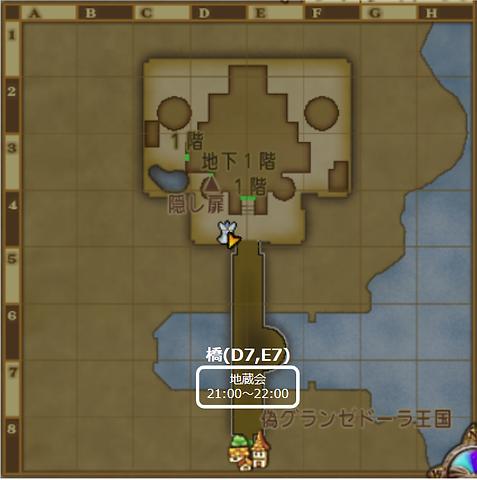 地蔵会map.png