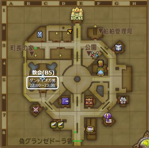 ダンディオガ男map.png