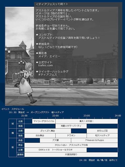 フライヤー_02.jpg