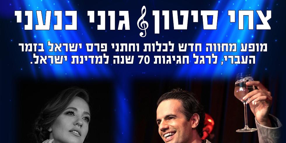 פרס ישראל: המוזיקה, הזוכים, הזיכרונות