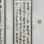第35回産経新春展.jpg