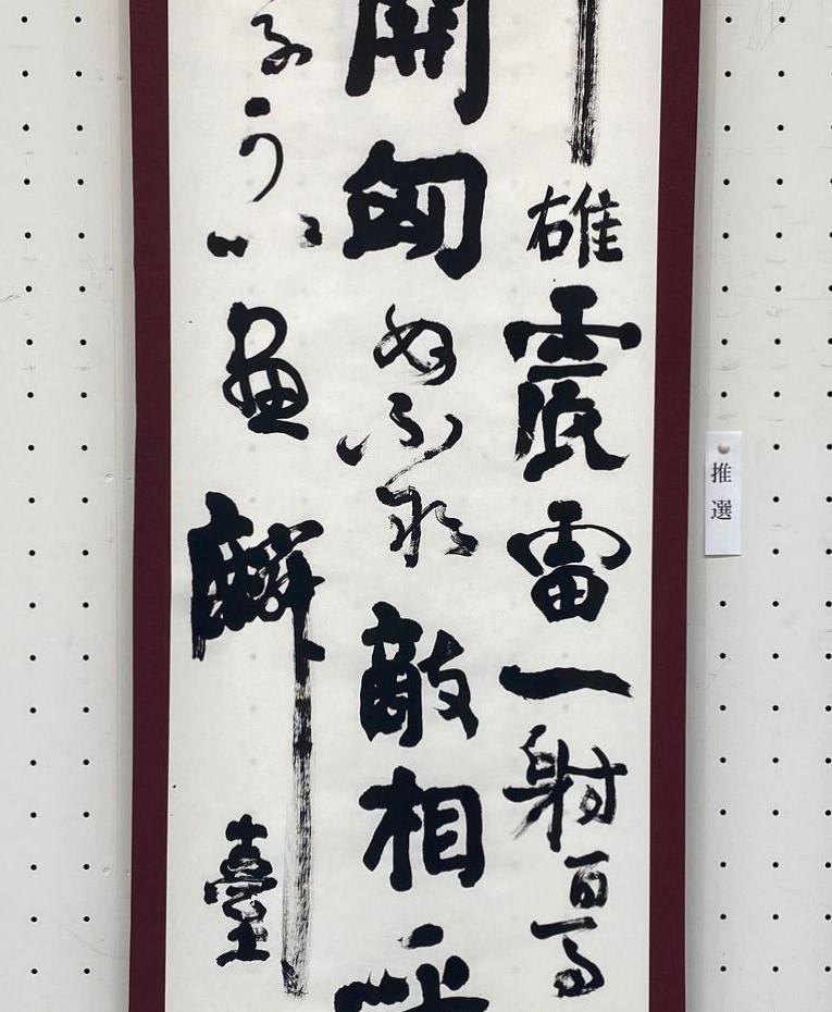 佐俣顧問作品2.jpg