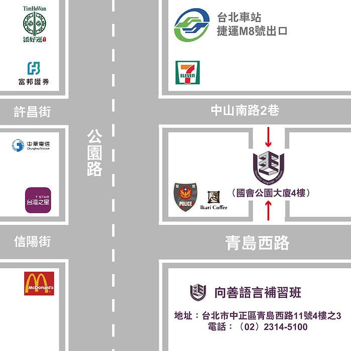 地圖web_工作區域 1.jpg