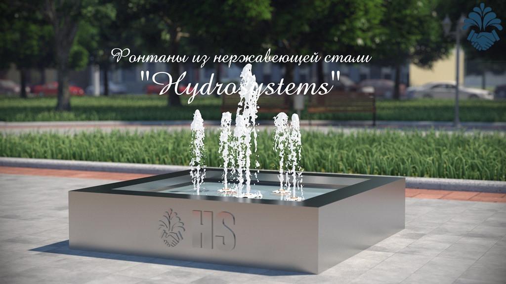 фонтан Bayazyed