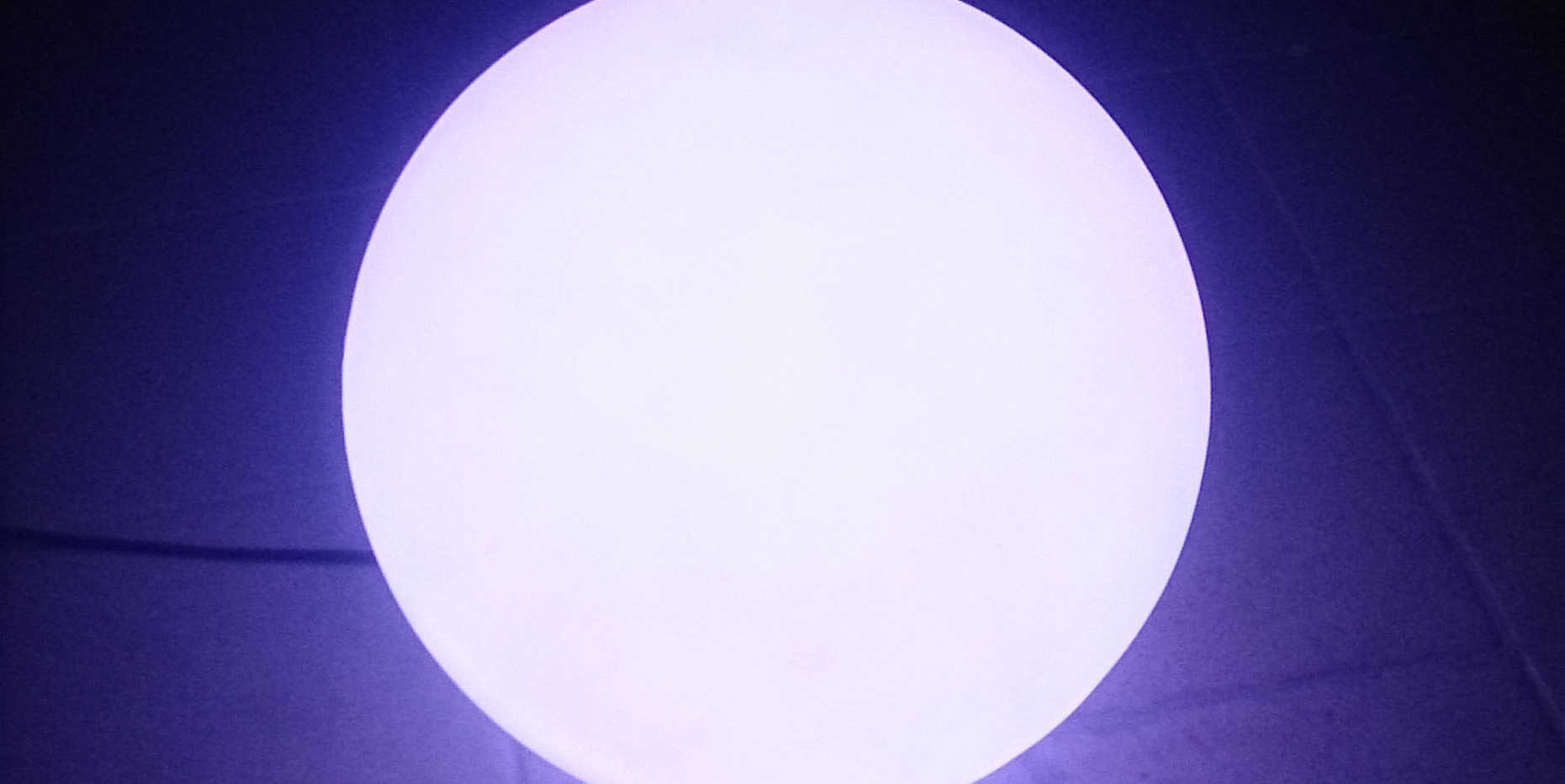 Светильник шар