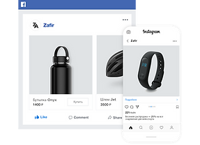 Каналы продаж веломагазина в Facebook и Instagram.