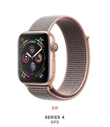 金色鋁金屬錶殼搭配粉沙色運動型錶環