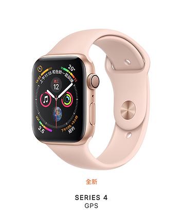 金色鋁金屬錶殼搭配粉沙色運動型錶帶