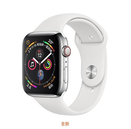 不鏽鋼錶殼搭配白色運動型錶帶