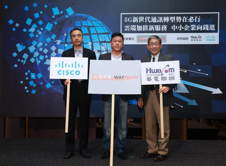 5G新世代通訊轉型 勢在必行 威通訊亞太運營通訊互聯網 與華電聯網、Cisco思科共同宣布攜手合作 雲端加值新服務 中小企業向錢進