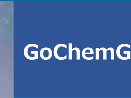 化學物質清單盤點太重要,美國國家化學物質清單大更新