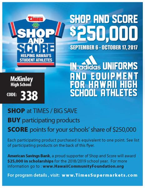 Shop and Score September 6 - October 17, 2017