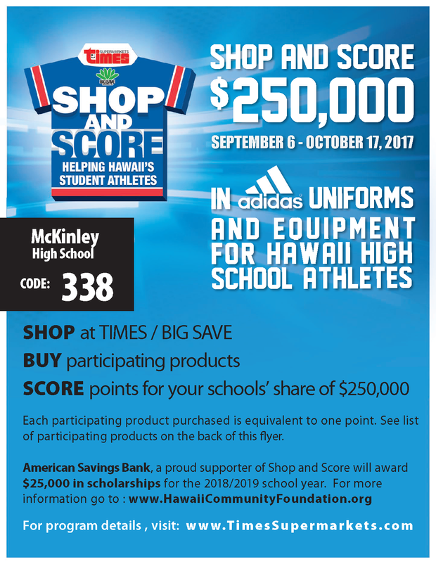Shop and Score September 6 - October 17, 2017