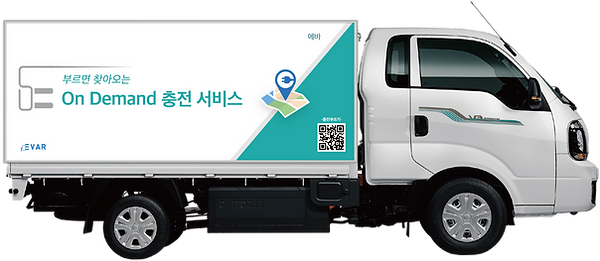 On Demand(반사)png.png