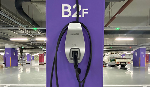 Smart EV Charger_Reference_1.png