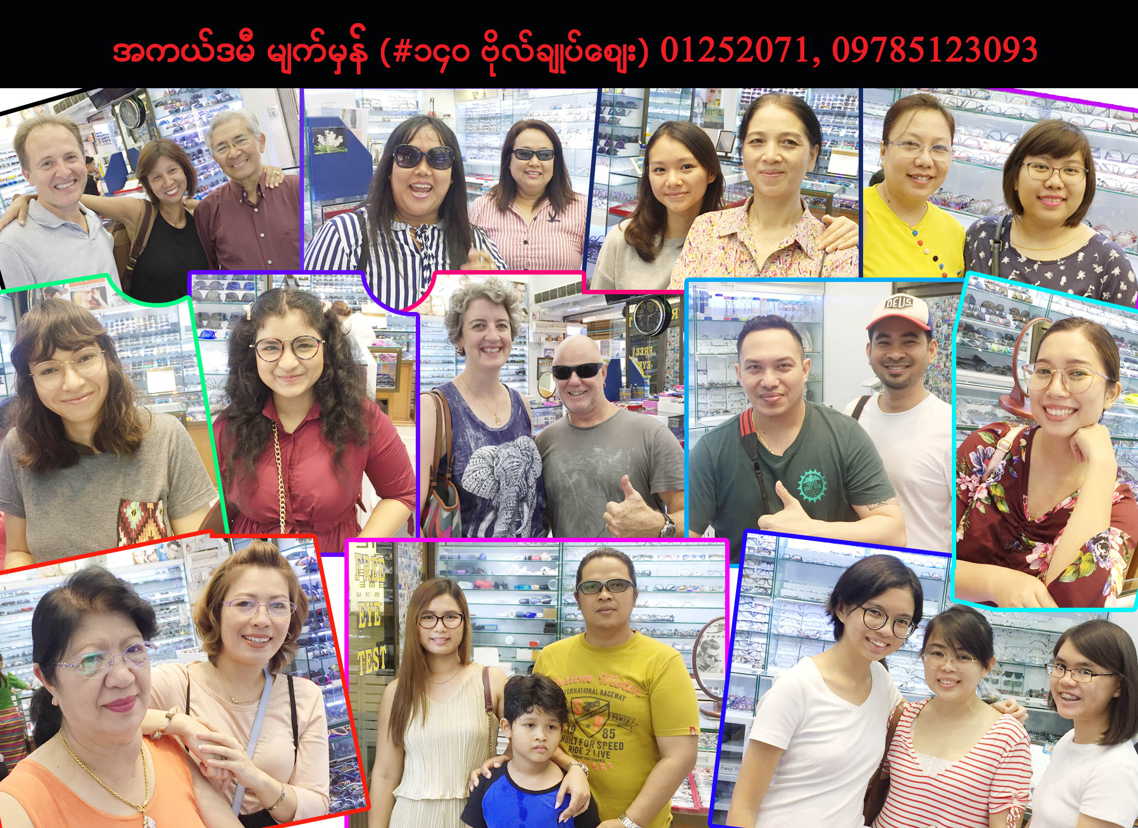 Yangon Connection17