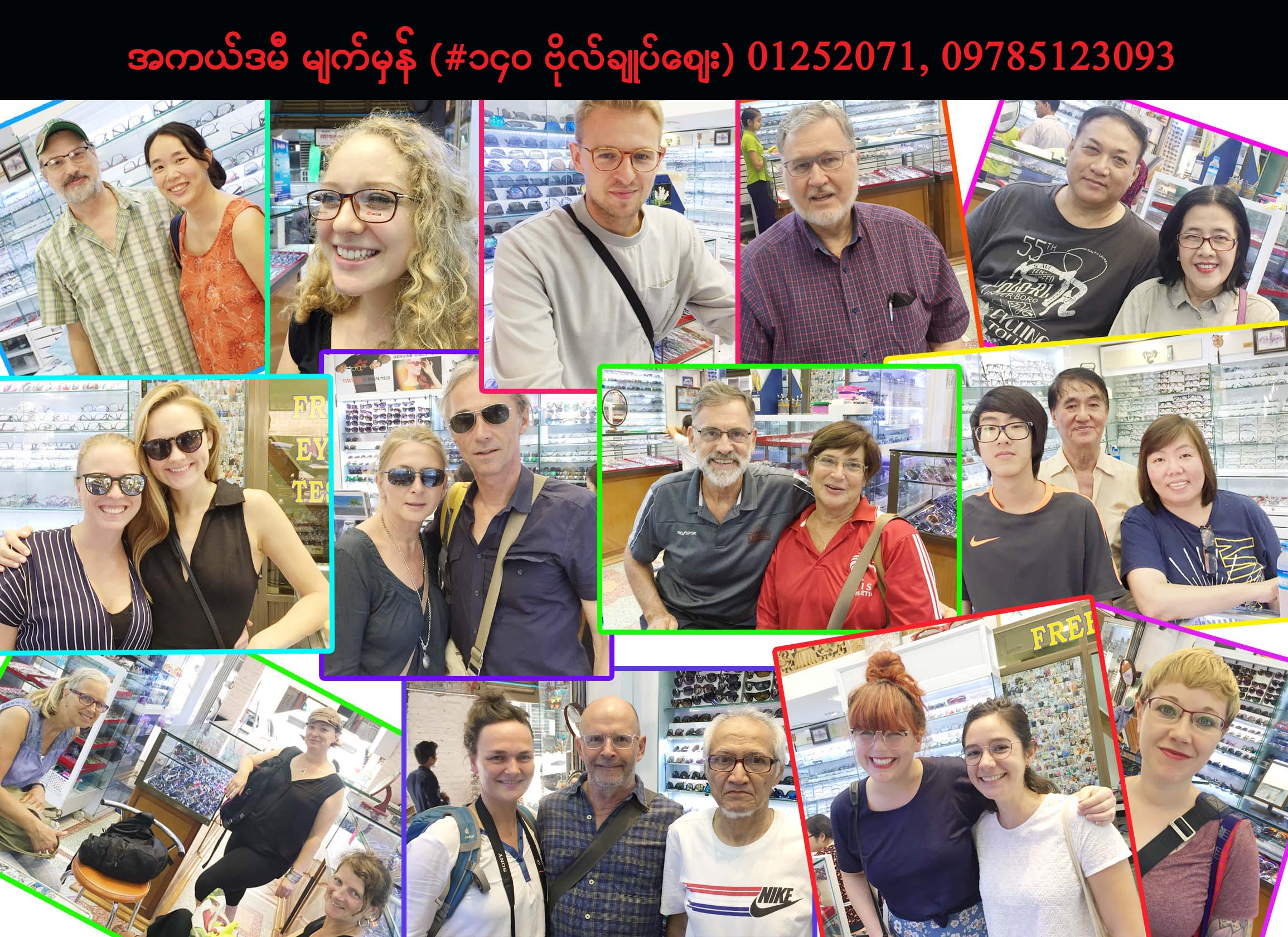 Yangon Connection18