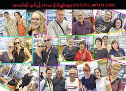 Yangon Connection18