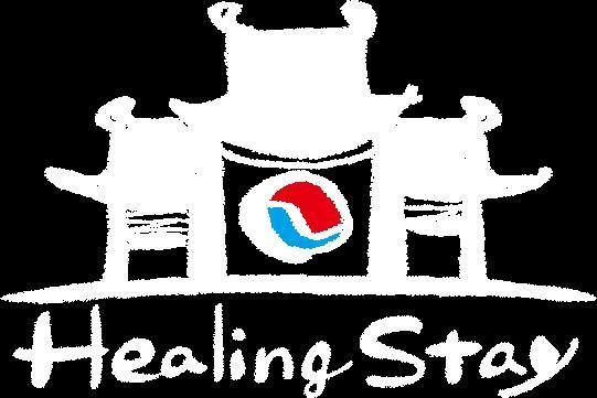 HerlingStay(白)_web.jpg