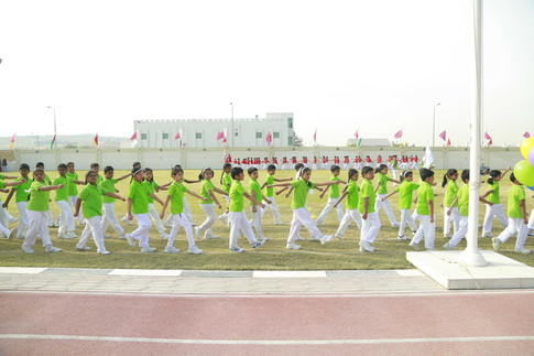 Primary Sports Day 2017 (670)