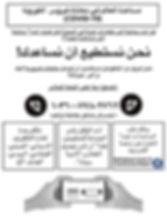 Arabic copy.jpg