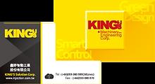 Horch Design, 厚啟設計, 承易設計, CIS, 平面設計, 視覺設計, 行銷企劃, 設計印刷