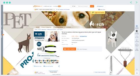阿里巴巴設計, Alibaba.com, 旺鋪, 阿里旺舖, 厚啟設計, Horch Design, 承易設計, 旺鋪家, 旺鋪加, 旺鋪+