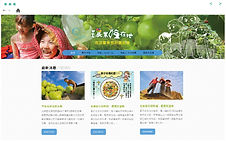 承易設計, 網頁設計, 官網設計, HTML5, RWD, 響應式, 自適應設計, SEO, 規劃設計
