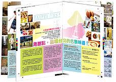 承易設計, CIS, 平面設計, 視覺設計, 行銷企劃, 設計印刷, 台創設計