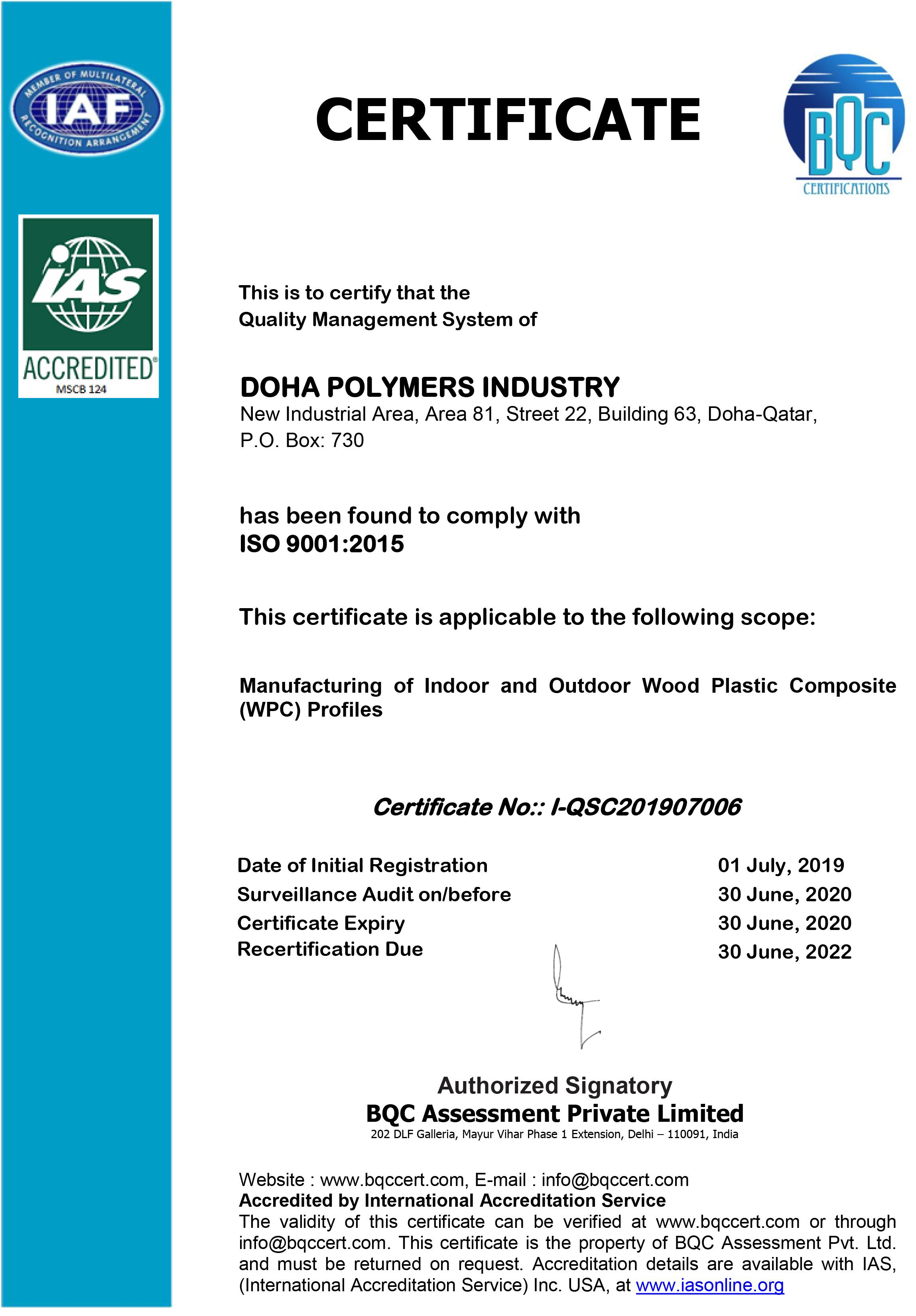 Doha Polymers (QMS).jpg