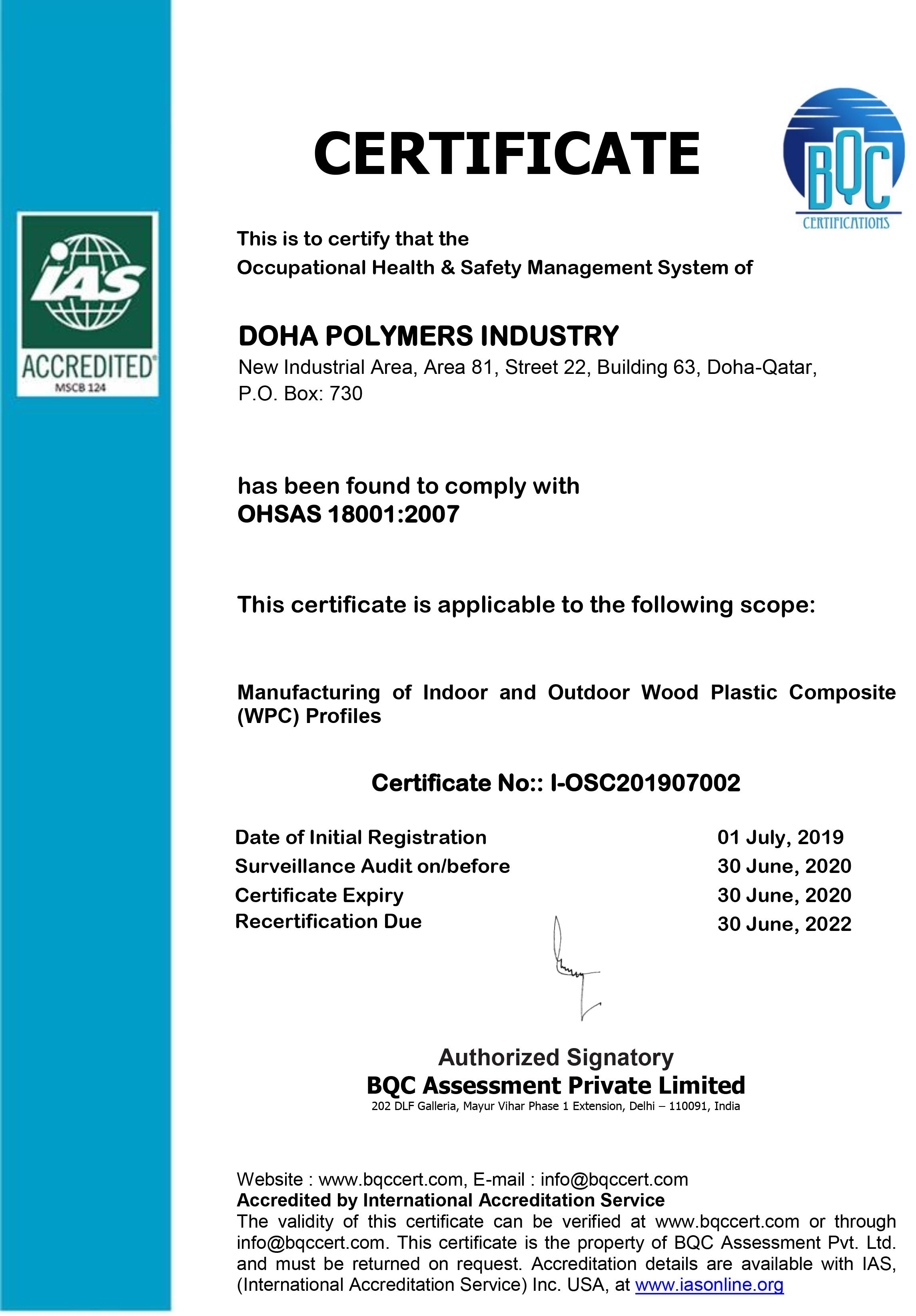 Doha Polymers (OHSAS).jpg