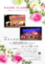 2019発表会_page-0001.jpg