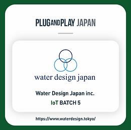 IoT_WaterDesignJapan.png