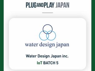 Plug and Play Japan Summer/Fall 2020IoT Batch5にて採択決定!