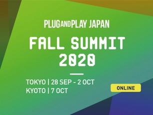 Plug and Play Fall Summit 2020IoTセクションにてピッチをいたします!