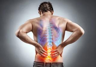 Espondilitis anquilosante, dolor de espalda incapacitante