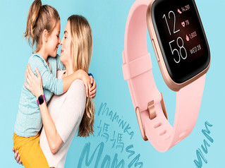 Consiente a mamá, Fitbit monitorea su salud y bienestar