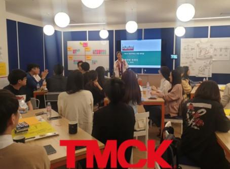 Bravo! Client 7: TMCK