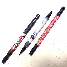 筆ペン1.jpg