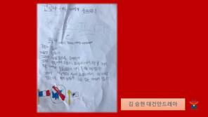 김 승현 대건안드레아