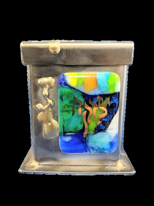 GARY ROSENTHAL SMALL TZEDAKAH BOX