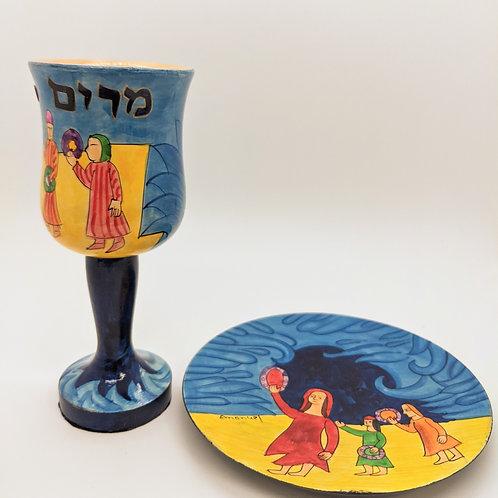 MIRIAM'S CUP BY YAIR EMANUEL
