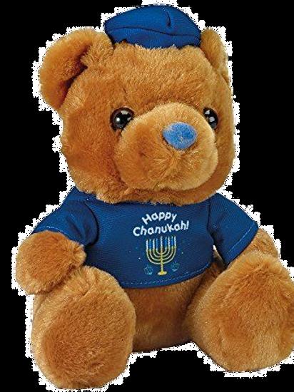 BROWN CHANUKAH TEDDY BEAR